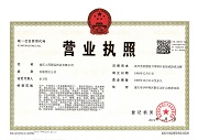 采購部公司資質_頁面_03.jpg